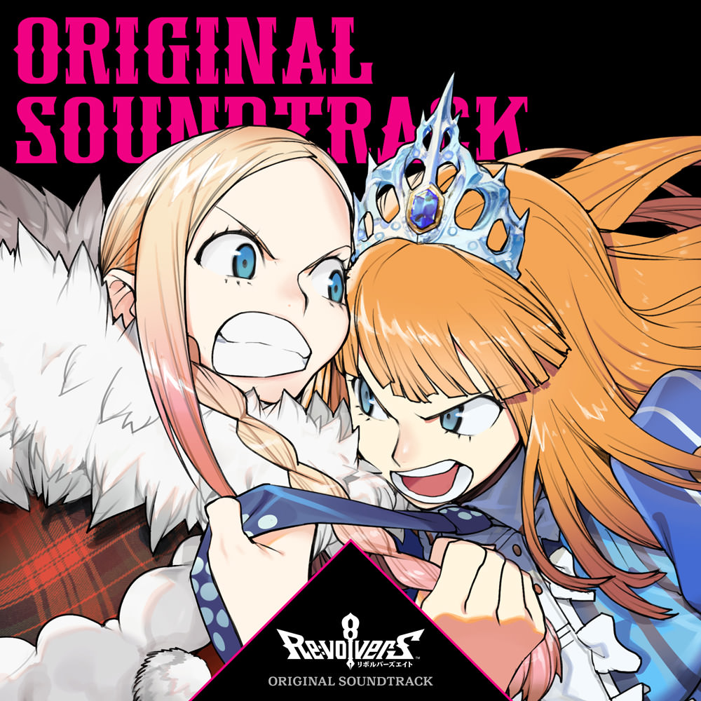 Re:volvers8 ORIGINAL SOUNDTRACK